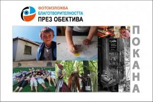 pokana-01-03