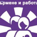 световна седмица на кърменето